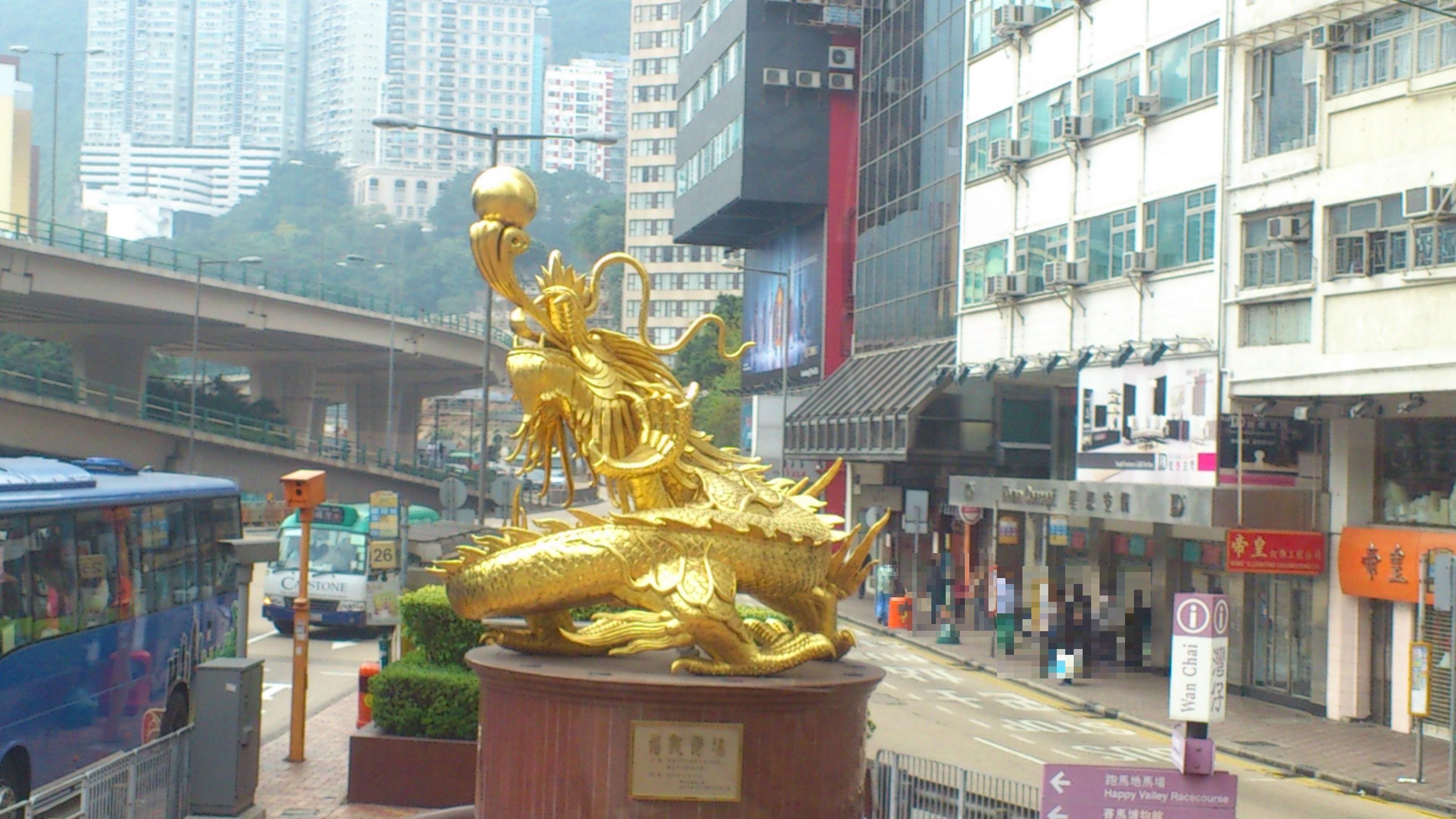 香港 マカオ(その2)