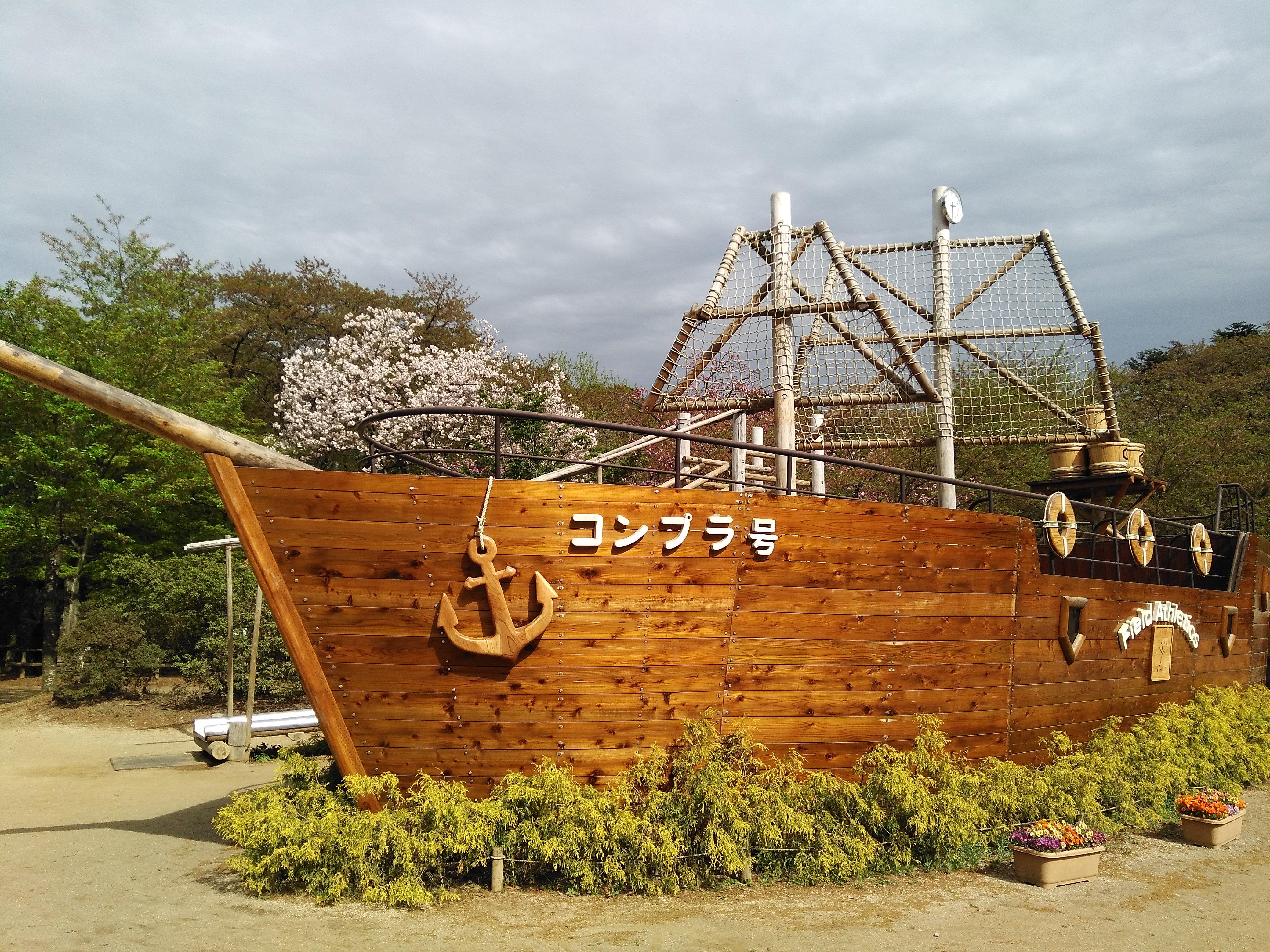 清水公園(千葉県野田市)